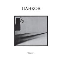 Pankow - Times